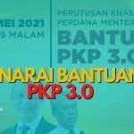 PKP 3.0