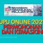 upu 2021
