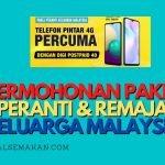pakej peranti keluarga malaysia